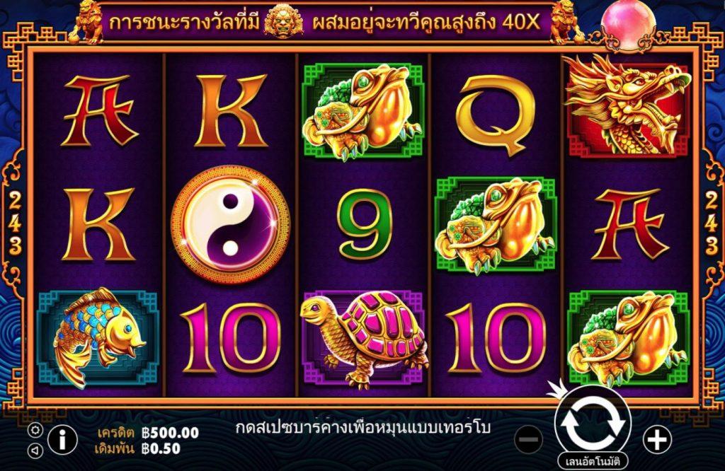 5-Lions-Slot-Fun88