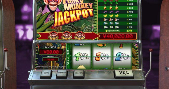 Funky-Monkey-Jackpot_w88-1