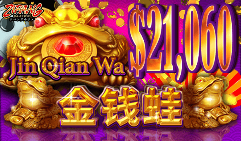 Jin-Qian-Wa_Betway88_Slot-Home-Logo-1