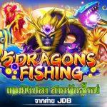 JDB-Five_Dragon_Fishing-01