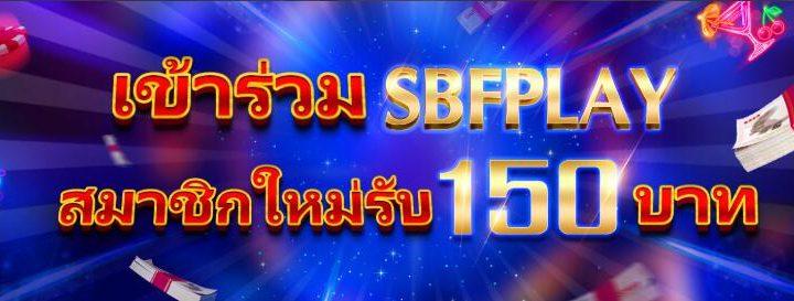 SBFPLAY99