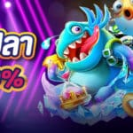 ASW Fish hunter PUB 1920x450